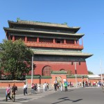 Beijing: la Tour du Tambour