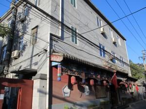 Beijing: notre chouette auberge dans un hutong pas très loin de la Cité Interdite