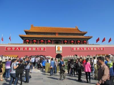 Chine: Beijing